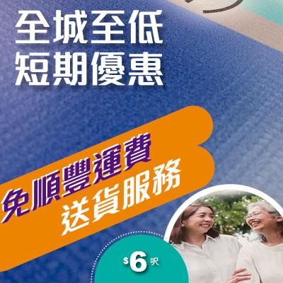 HP啞面帆布 - 優惠環保型